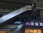 北京西客站北广场餐饮商铺出租