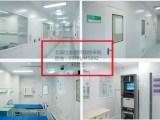 北京GMP无尘车间装修QS洁净室装修电子厂净化安装