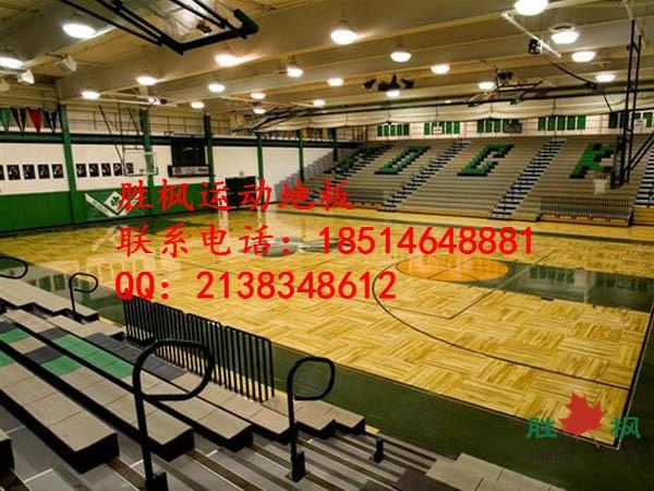 山东潍坊胜枫羽毛球馆专用柞木地板批发