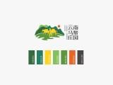 周口logo设计/VI设计/画册设计/包装设计公司