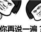 2018奇团网工厂直播抢购会即将落地天津了!