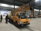 南宁自产自销8--22米高空作业车