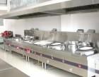 欢迎进入-长沙浏阳市厨房油烟罩安装维修总代理(电话咨询是多少