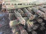 江西菜架竹批发,竹子竹竿出售,小山竹,毛竹片,竹梢,楠竹等