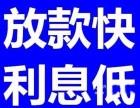 江北房产证抵押贷款利息多少