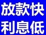 江北工行按揭房二次贷款利率是多少