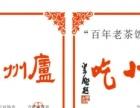 安徽思茶想饭餐饮投资管理公司加盟