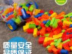 勾勾手 益智拼装积木套装202块多色混 益智玩具 早教玩具