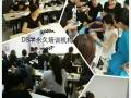 DS韩式半永久培训机构