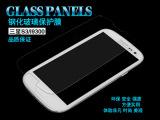 三星GALAXY S3手机钢化玻璃膜深圳手机贴膜防爆膜防指纺防刮