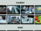 个人专辑 宣传片 微电影 创意短片策划摄制