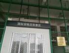 潮汕机场货物空运国内外专线-汕头空运