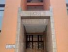 中关村上林风景4室2厅次卧豪华装修600包物业宽带