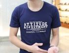 河南郑州摆地摊男装货源哪里进货最便宜低至5元男装T恤厂家直销
