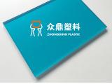 【十年质保】蓝色PC磨砂板耐力板 采光、装潢、幕墙  塑料建材