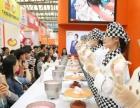 青海新东方烹饪学校 西宁专业西点师培训基地