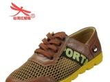 一件代发正品台湾红蜻蜓男鞋 真皮男凉鞋