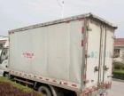 搬家搬厂 家具拆装 空调移机