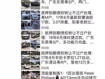 长期特价民间抵债车专卖.正常年检不过户