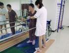 重慶哪里的養老院好 正博正規醫養結合養老院 能做康復養老院
