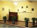 上海艺尊乐器 专业高端精品钢琴销售 演奏三角钢琴