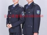 徐州市文化执法标志服 新式文化执法服装