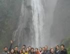 湘西地区专业户外旅游公司