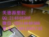 上海进口黑色PAI板棒塑胶