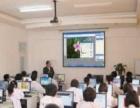 电脑培训与中考计算机培训(送教程)