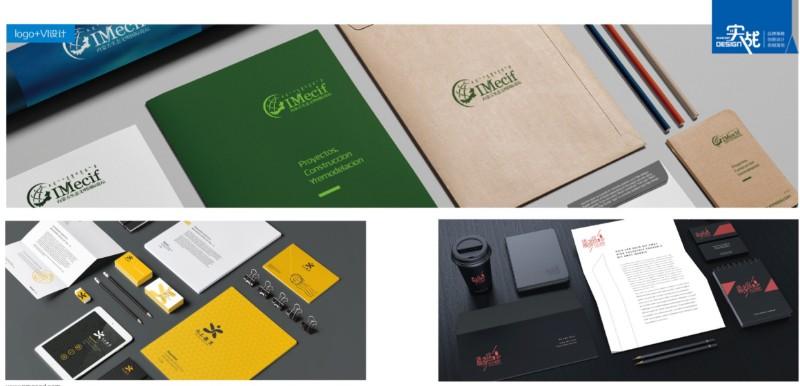 包装,杂志,书籍排版设计制作_呼和浩特印刷包装_列表