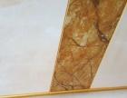 央视展播靓晶晶美缝剂瓷缝剂加盟 装饰涂料