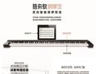 随身教智慧钢琴教室加盟,儿童钢琴教室,智能钢琴电钢