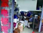 江阴新桥镇修太阳能,修燃气热水器,修电热水器电话