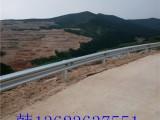 山西临汾波形护栏 高速公路护栏板 乡村公路防撞护栏厂家