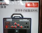 瑞凌250多功能氩弧焊电焊机处理