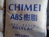 台湾奇美ABS PA-727是什么性能的材料能不能电镀
