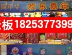 (58金铺)吾悦广场儿童游乐园营业中旺铺转让