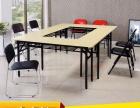简易折叠桌餐厅培训户外展销折叠地摊长条桌方形会议快餐桌优惠价