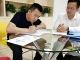 南昌国威路公司代理记账,纳税申报,乱账清理,商标注册