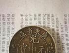 双龙寿字币一枚