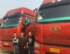 司机福利!汽贸公司现一批新旧货车、自卸车让利出售.