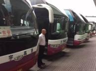 专线 从西安到文山乘车查询188-2902-9231