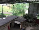 西鹅上高沙 400平米 钢架棚出租