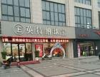 安阳县 水冶镇中心位置主干道辅 商业街卖场 20平米