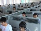 UG产品模具设计编程五金PM工厂式教学青华QQ免费送学习