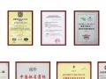 【国珍专营】加盟官网/加盟费用/项目详情