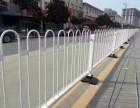 锌钢护栏图片京式护栏图片护栏图片大全铁马栏杆护栏产品品牌