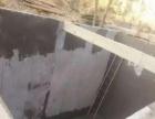 西宁楼顶防水 卫生间防水补漏 墙面渗水 免费勘测