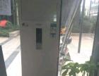 立柜空调正3P