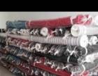 北京布料回收服装回收回收